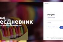 Izmene u školama u Srbiji: Roditeljima će odmah biti javljeno da li se dete pojavilo u školi!